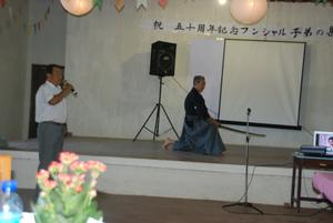 Dsc_0227a