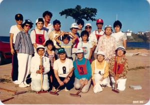 1986_nakayoshikai